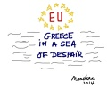 GREECE IN A SEA OF DESPAIR - Copyright © Marielena Montesino de Stuart. All rights reserved.
